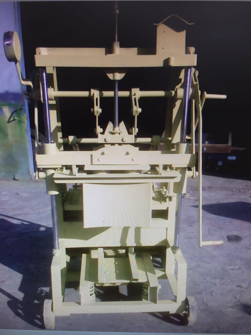 ÇM.2 Elle Basmalı Makina